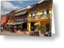 Siem Reap 02 Greeting Card