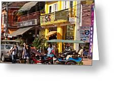 Siem Reap 03 Greeting Card