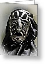 Siena Torture Mask Greeting Card