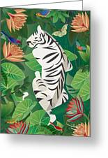 Siesta Del Tigre - Limited Edition 2 Of 15 Greeting Card