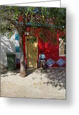 Siesta In Boa Vista Greeting Card