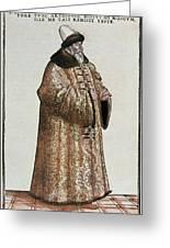 Sigismund Von Herberstein (1479-1533) Greeting Card