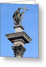 Sigismund's Column In Warsaw Greeting Card