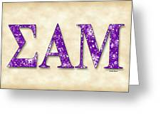 Sigma Alpha Mu - Parchment Greeting Card