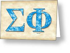 Sigma Phi Society - Parchment Greeting Card