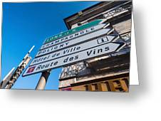 Sign For The Route Des Vins, Arbois Greeting Card
