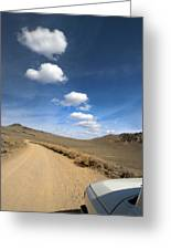 Signals ... Along The Bristlecone Pine Highway, White Mountains, California.  Greeting Card