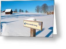 Signpost Greeting Card