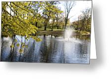 Sigulda Pond Greeting Card