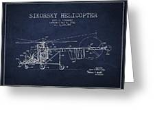 Sikorsky Helicopter Patent Drawing From 1943 Greeting Card