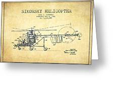 Sikorsky Helicopter Patent Drawing From 1943-vintgae Greeting Card