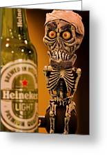 Silence I Drink You Greeting Card
