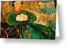 Silent Lotus Greeting Card