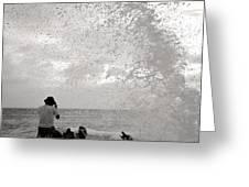 Silent Prayer Greeting Card