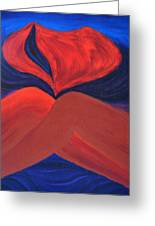 Silent She Emerges Greeting Card