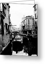 Silenzio Venice Italy Greeting Card