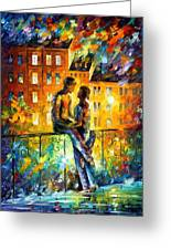 Silhouettes - Palette Knife Oil Painting On Canvas By Leonid Afremov Greeting Card