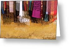 Silk Fabric 02 Greeting Card