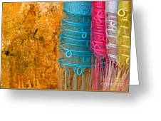 Silk Fabric 05 Greeting Card