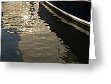 Silky Swirls And Zigzags - A Waterfront Abstract Greeting Card