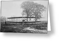 Silver Dart - Aeroplane At Hammondsport 1908 Greeting Card