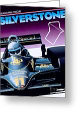 Silverstone Greeting Card