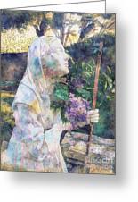 Simple Faith Greeting Card