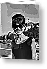 Simply Audrey Greeting Card