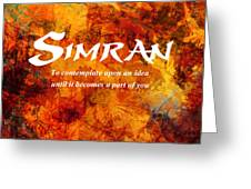 Simran Greeting Card