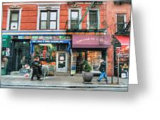 259 Bleecker Street  Greeting Card