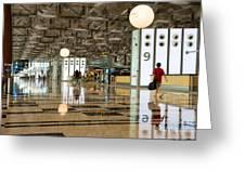 Singapore Changi Airport 03 Greeting Card