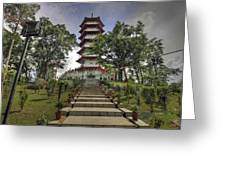 Singapore Chinese Garden Pagoda Greeting Card