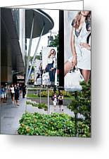 Singapore Orchard Road 02 Greeting Card
