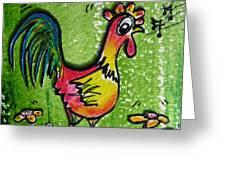 Singing Chicken  Greeting Card