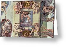 Sistine Chapel Ceiling 1508-12 The Creation Of Eve, 1510 Fresco Post Restoration Greeting Card