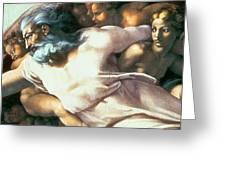 Sistine Chapel Ceiling Creation Of Adam Greeting Card by Michelangelo Buonarroti