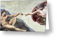 Sistine Chapel Ceiling Greeting Card