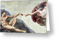 Sistine Chapel Ceiling Greeting Card by Michelangelo Buonarroti
