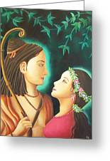 Sita Rama In The Forest Greeting Card