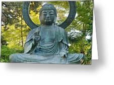 Sitting Bronze Buddha At San Francisco Japanese Garden Greeting Card