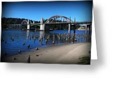 Siuslaw River Bridge Oregon Greeting Card
