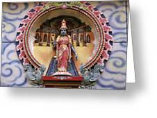 Sivagami Greeting Card