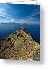 Skaros On Santorini Greeting Card