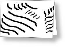 Sketch 2 Greeting Card
