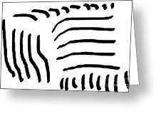 Sketch 4 Greeting Card by Meenal C