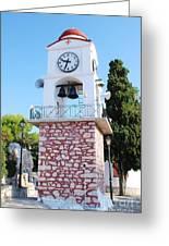Skiathos Clock Tower Greeting Card