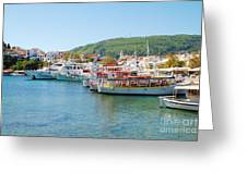Skiathos Town Harbour Greeting Card