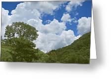 Skies Of Minas Gerais 15 Greeting Card