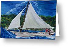 Skipjack Nathan Of Dorchester Greeting Card