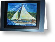 Skipjack Nathan Of Dorchester Famous Sailboat At Sea Greeting Card
